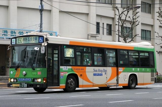 H225.4反90ラスト.jpg