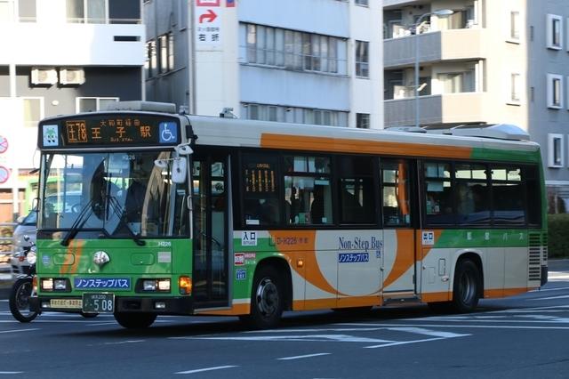 H226.9LED.jpg