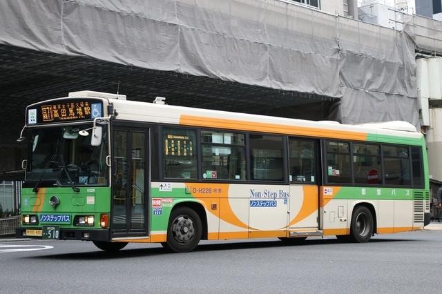 H228.5LED.jpg