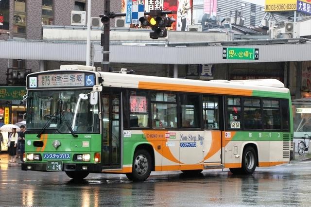 H240.7三宅坂赤.jpg