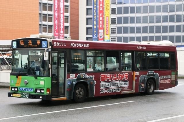 H247.95ヨドバシLED.jpg