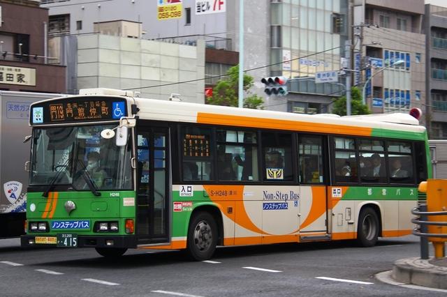 H248.9.jpg