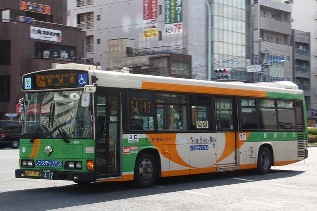 H254.5.jpg
