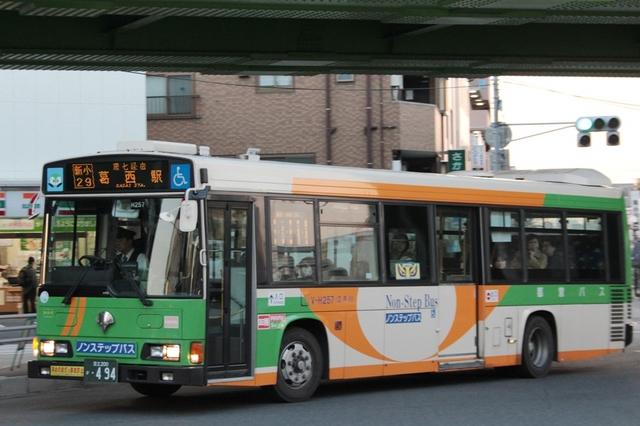 H257.3.jpg