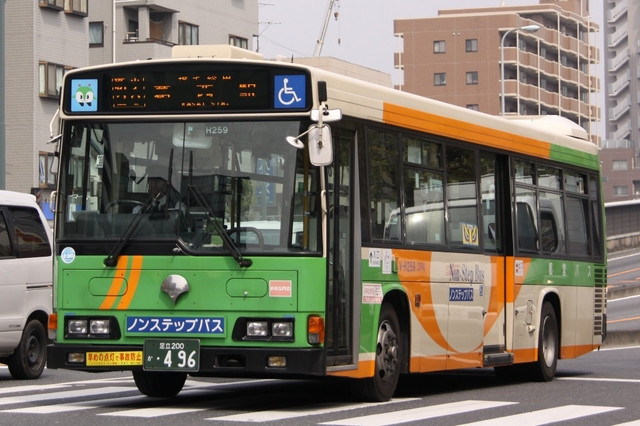 H259.3.jpg