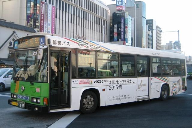 H260.3.jpg