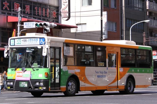 H300.6.jpg