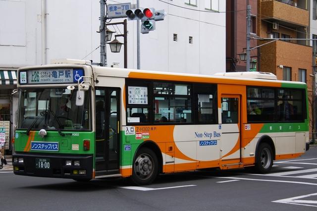 H302.5.jpg