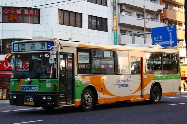 H311.3.jpg