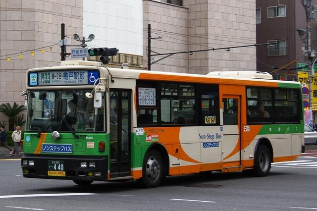 H312.5.jpg