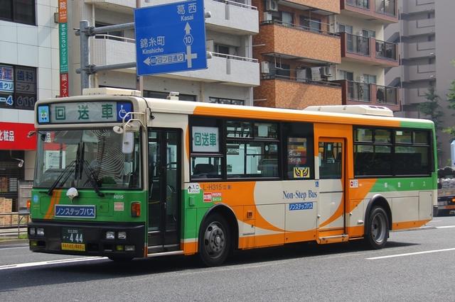 H315.4.jpg