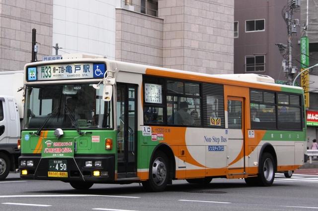 H320.2.jpg