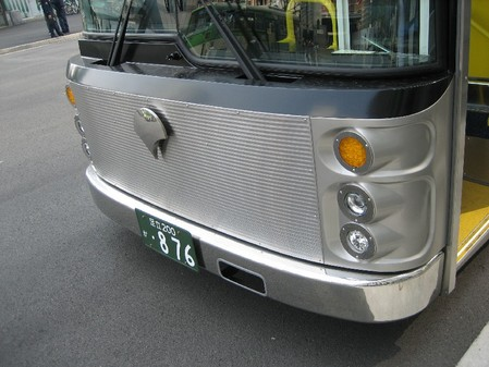 IMG_3070.1.JPG