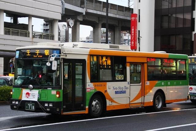 K469.5.jpg