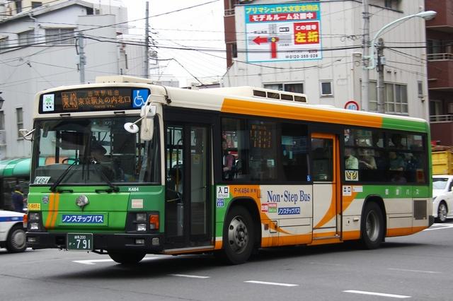 K484.5.jpg