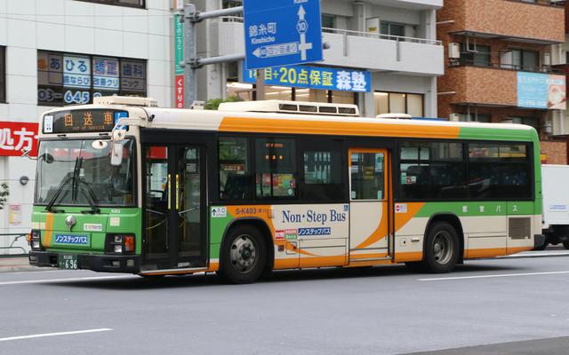 K493.90.jpg