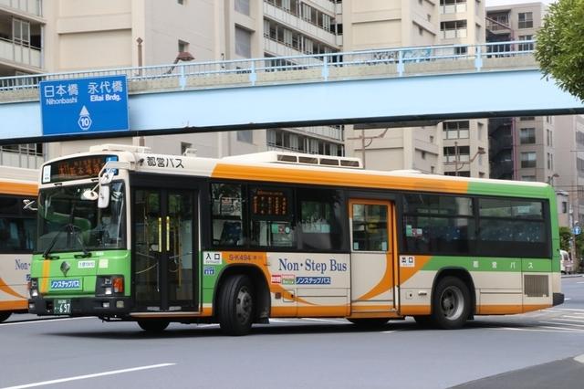 K494.90.jpg