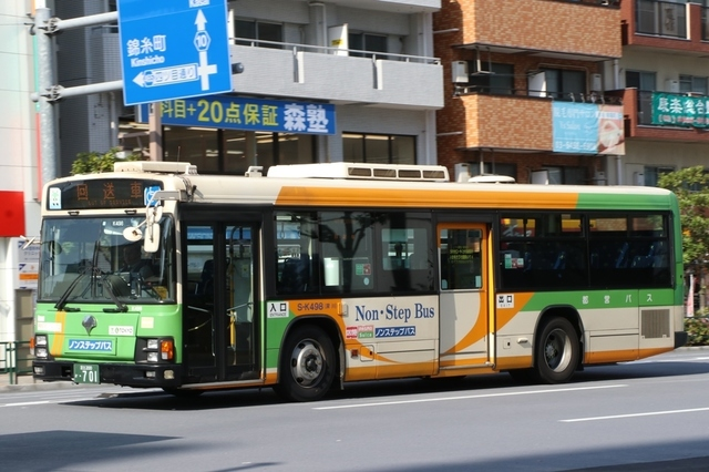 K498.8.jpg