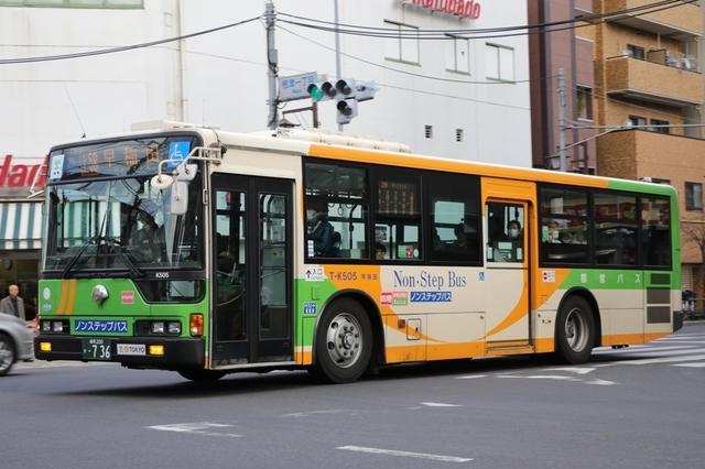 K505.8.jpg