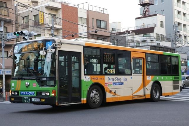 K506.8.jpg