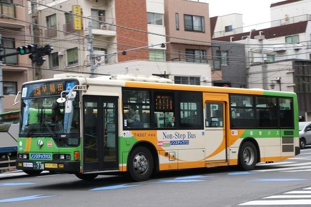 K507.6.jpg