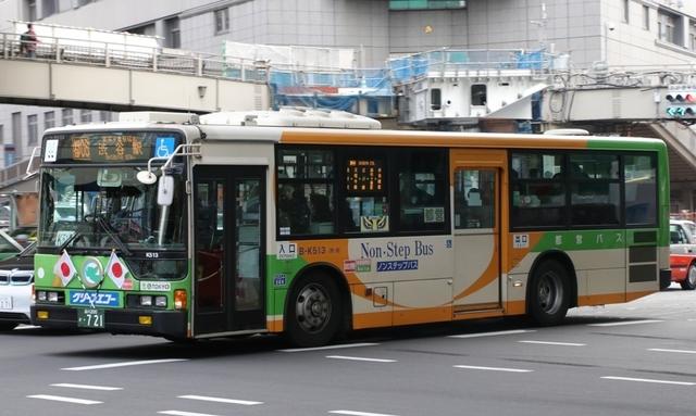 K513.91.jpg