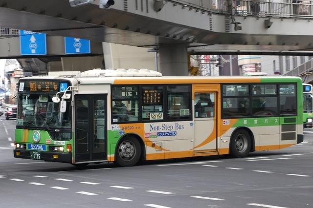 K520.8.jpg