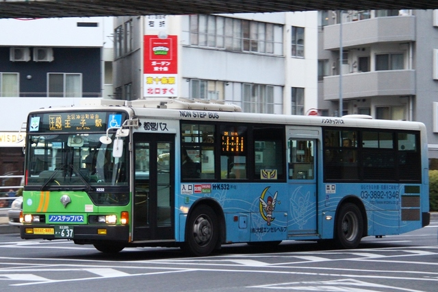 K532.7.jpg