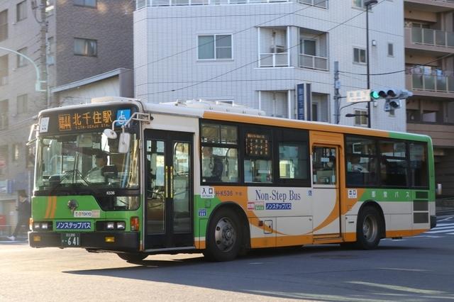 K536.9.jpg