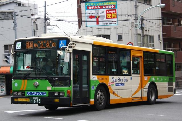 K537.9.jpg