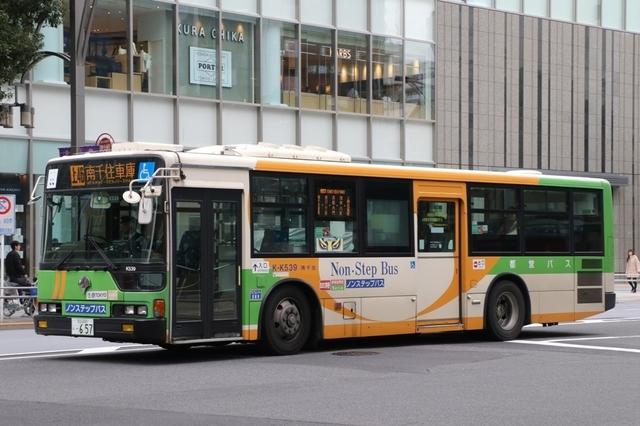 K539.9.jpg