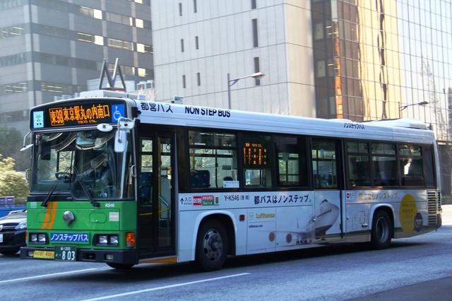 K546.4.jpg