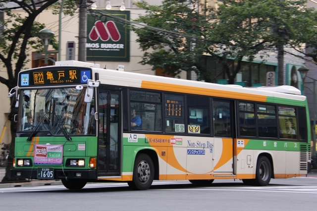 K548.5.jpg