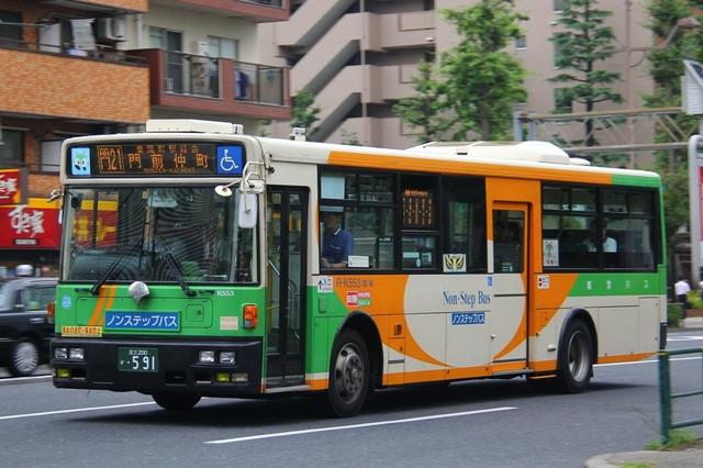K553.7.jpg
