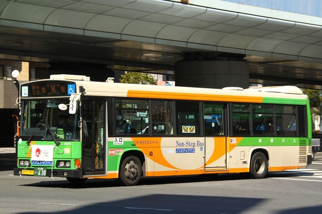 K573.3.jpg