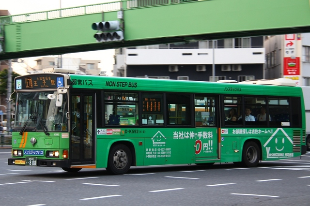 K592.7.jpg