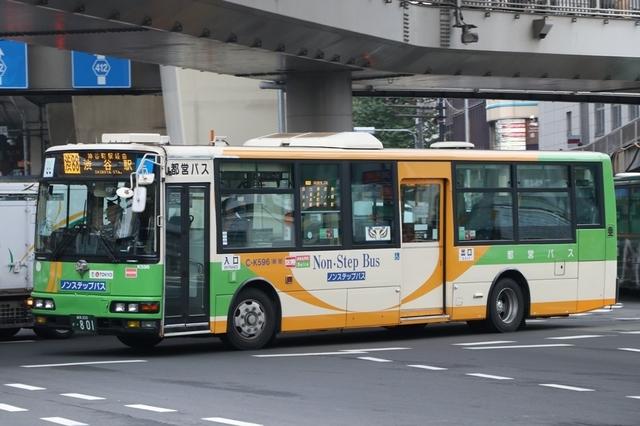 K596.90.jpg