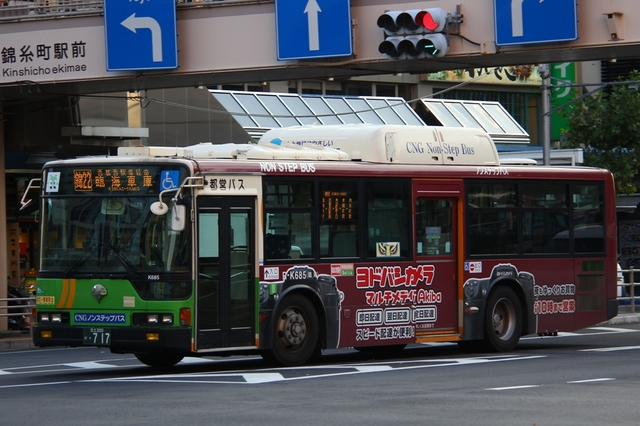 K685.7.jpg