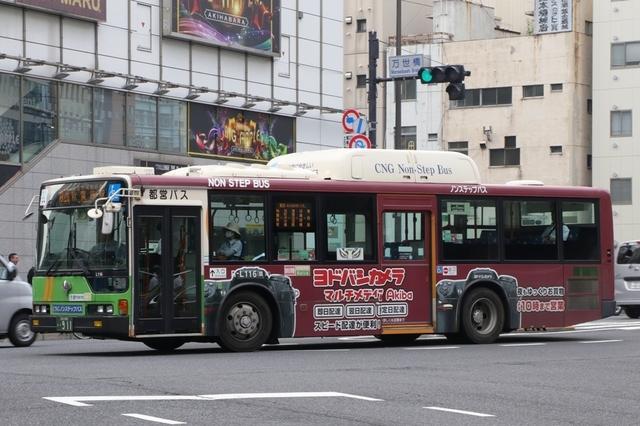 L116.6ヨドバシ.jpg