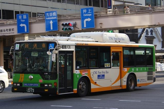 L120.7.jpg