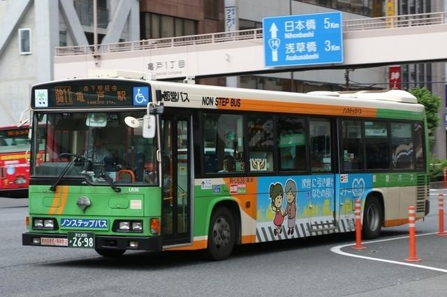 L636.5交通安全協会.jpg