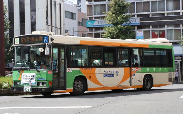 L639.5.jpg