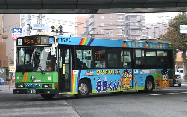 L647.8.88くん.jpg