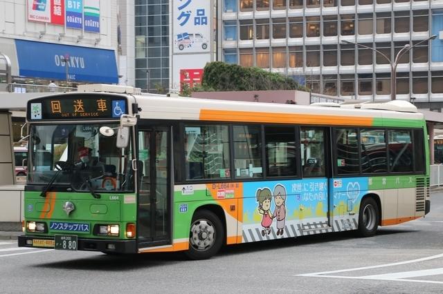 L664.4交通安全協会.jpg