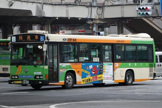 L669.8ヤミ金.jpg