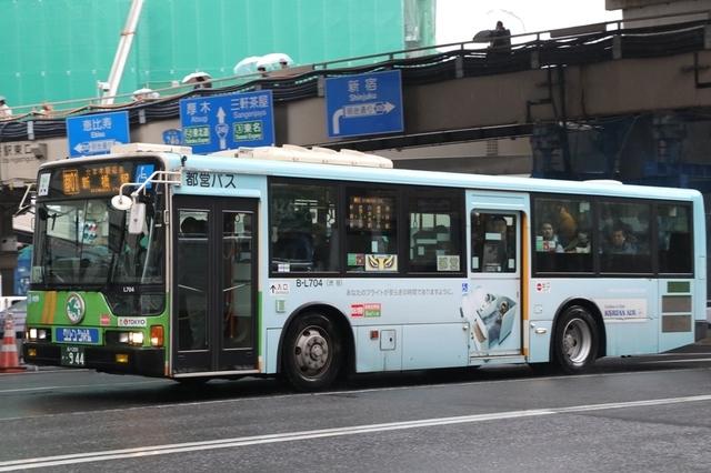 L704.9KOREANAIR.jpg