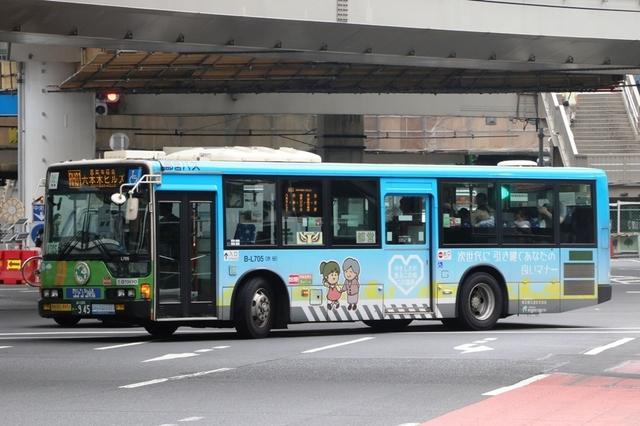 L705.90交通安全協会.jpg