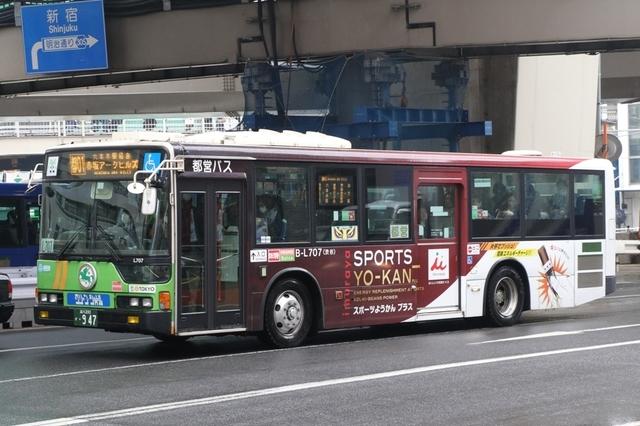 L707.92井村屋.jpg