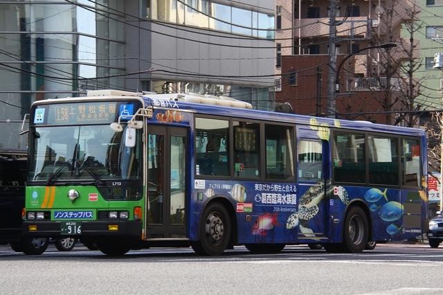 L713.5葛西臨海公園.jpg