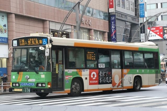 L768.90朝日信用金庫.jpg